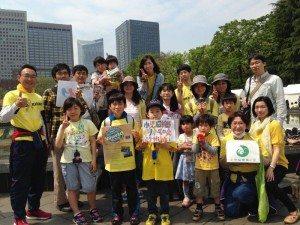 Gold Ribbon Walk, Tokyo, 2015