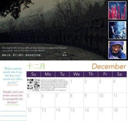 China Calendar Image